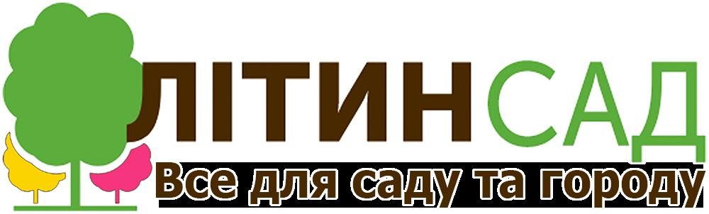Официальный магазин ЛитинСад - инструмент | ВЕСНА 2021